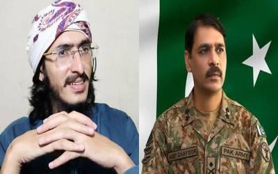 بلاگر بلال خان کے قتل پر ڈی جی آئی ایس پی آر بھی میدان میں آگئے
