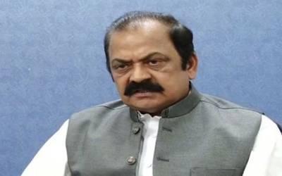 رانا ثنا ءاللہ نے تحریک انصاف کی حکومت پر بڑا سوال اٹھا دیا