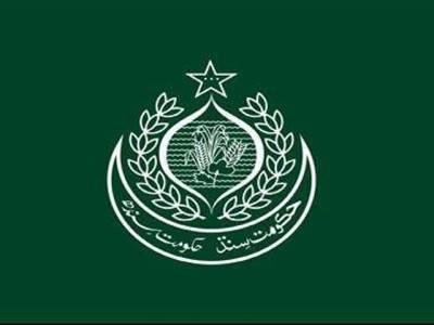 سندھ حکومت کا صنعتکاروں کے مسائل حل کے لئے کمیٹی تشکیل دینے کا فیصلہ