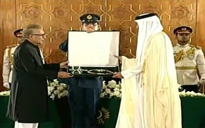 """امیر قطر شیخ تمیم بن حمد الثانی کو اعلیٰ سول ایوارڈ""""نشان پاکستان """"سے نواز دیا گیا"""