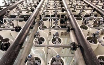 چینی کمپنی کا لاہور میں 3 ارب ڈالر سرمایہ کاری کا فیصلہ، بڑی خوشخبری آگئی