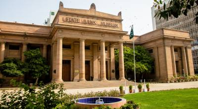 حکومت کا سٹیٹ بینک آف پاکستان سے قرض نہ لینے کا اعلان ، ممکنہ وجہ بھی سامنے آگئی
