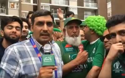 جیت کے بعد پاکستانی تماشائیوں کی لارڈز کرکٹ گراونڈ کے باہر ڈیلی پاکستان سے گفتگو