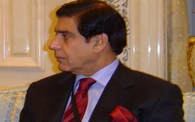رینٹل پاور کیس،سابق وزیراعظم راجہ پرویز اشرف پرآج بھی فرد جرم عائد نہ ہو سکی