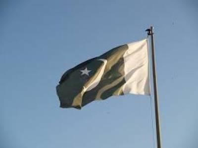 سعودی ایئرپورٹ پر حملہ، پاکستان نے بھی اعلان کردیا