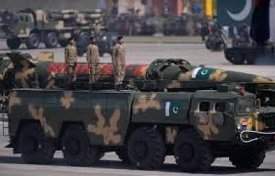 دنیا کی طاقتور ترین افواج کی فہرست میں پاک فوج مزید اوپر آگئی، تازہ ریکنگ میں پاکستانیوں کیلئے بڑی خوشخبری