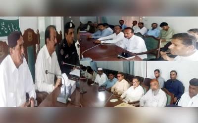 نشے کے عادی افراد کو نجات دلائیں، ضلع عمر کوٹ میں منشیات کی روک تھام کیلئے فوری اقدامات کی ہدایات