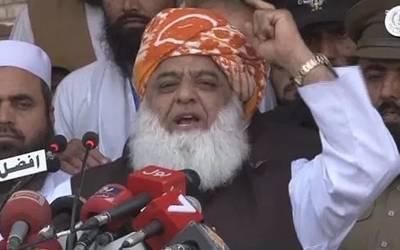 آل پارٹیز کانفرنس میں کونسا بڑا مطالبہ کیا جاسکتا ہے ؟ مولانا فضل الرحمان نے بتادیا
