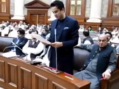 پنجاب اسمبلی نے مجموعی طورپر18کھرب77ارب8کروڑ84لاکھ74ہزار روپے کے مطالبات زر منظور کر لئے