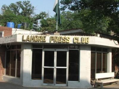 کراچی کے بعد لاہور پریس کلب میں بھی تحریک انصاف کے لیڈروں کا داخلہ بند کر دیا گیا