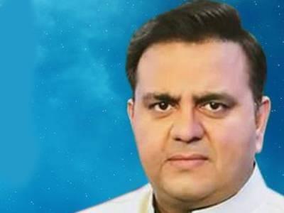 فواد چوہدری نے قومی ٹیم کو ایسے انداز میں مبارکباد دے دی کہ مولانا فضل الرحمن سمیت ساری اپوزیشن جماعتیں سر پکڑ کر بیٹھ جائے گی