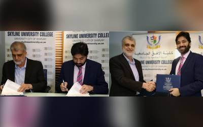 پاکستان بزنس کونسل دبئی طلباءکو اعلیٰ تعلیم کے مواقع فراہم کرے گی، سکائی لائن یونیورسٹی شارجہ کے ساتھ معاہدہ
