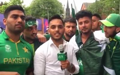 ورلڈ کپ 2019: پاکستان اور بنگلہ دیش کے درمیان فیصلہ کن میچ کھیلا جائے گا، پاکستان کو سیمی فائنل میں جانے کے لئے بڑا ہدف درکار، شائقین کرکٹ اس بارے میں کیا کہتے ہیں آپ بھی دیکھئے