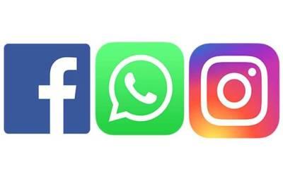 گزشتہ روز دنیا بھر میں فیس بک اور انسٹاگرام کی خرابی کی وجہ سے فیس بک کا بڑا راز بے نقاب ہوگیا