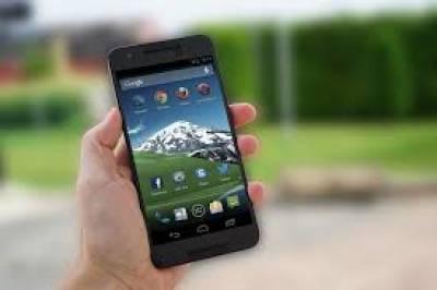 غیر رجسٹرڈ موبائل فون ریگولرائز کرنے کا نیا طریقہ کار متعارف کرا دیا گیا