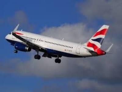 مسافروں کا ڈیٹا لیک ہونے پر برٹش ایئرویز کو اتنا جرمانہ کردیا گیا کہ کمپنی بھی ہل کر رہ گئی، نئی تاریخ رقم