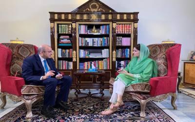 آصف زرداری کے بعد مریم نواز کا انٹرویو بھی نجی ٹی وی پر نشر ہونے سے روک دیا گیا