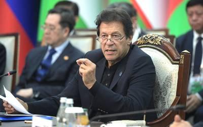 پاکستان نے بھارت کی درخواست مسترد کردی، صاف انکار کردیا