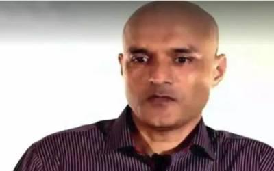 بھارتی جاسوس کلبھوشن کو قونصلررسائی دینے کا فیصلہ
