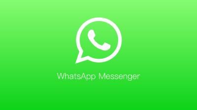 بڑے عرب ملک میں شوہر نے خاتون کو واٹس ایپ پر ایسی بات کہہ دی کہ جیل جانا پڑ گیا