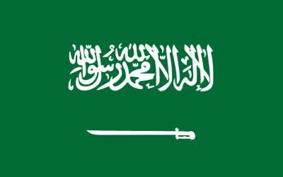 سعودی عرب میں پاکستانی شہری کا سرقلم