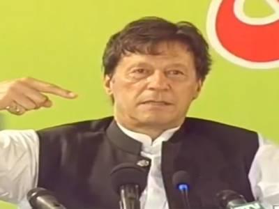 کرپٹ لوگوں کی جائیدادیں ضبط کرکے پیسہ احساس پروگرام میں لگایا جائیگا : وزیر اعظم عمران خان