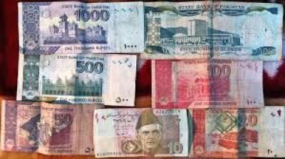 ایف بی آر نے 2 ارب روپے کی منی لانڈرنگ کا سراغ لگالیا