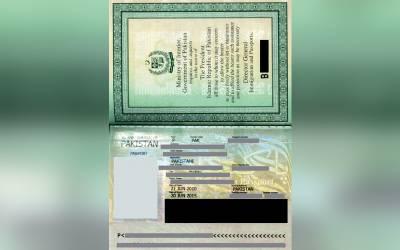 پاکستانی ویزا سٹیکرز کی غیر ملکیوں کو فروخت کا انکشاف