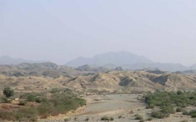 پاکستان کے سرحدی علاقے چاغی سے ڈرون برآمد ، اس پر کس زبان میں تحریرلکھی ہوئی ہے ؟ بڑی خبر آ گئی