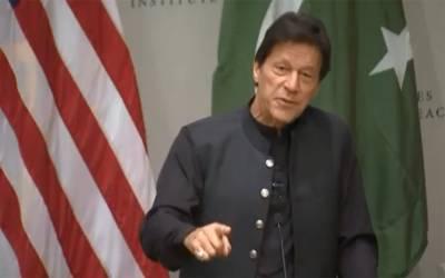 پاکستان اورامریکہ ایک پیج پر ہیں، وزیر اعظم کا امریکی تھنک ٹینک سے خطاب