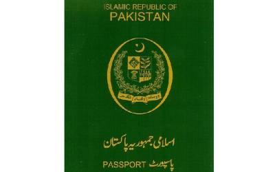 صرف خواتین کے لیے مختص یہ ویزا اب مردوں کو بھی ملے گا، یو اے ای نے غیرملکیوں کو خوشخبری سنا دی