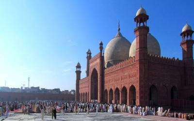 حکومت نے عید الاضحی کی چھٹیوں کا اعلا ن کردیا