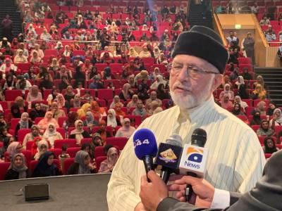 کوئی مسلمان انتہا پسند ہو سکتا ہے اور نہ جاہل،اسلام بین المذاہب مکالمہ کیلئے مضبوط فکری بنیادیں فراہم کرتا ہے:ڈاکٹر طاہرالقادری