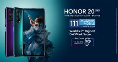 سمارٹ فون ساز کمپنی 'آنر' (Honor) نے اپنا نیا 'آنر 20پرو' پاکستان میں بھی متعارف کروا دیا, ایڈوانس بکنگ شروع