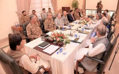 قومی سلامتی کمیٹی کا اجلاس، بھارت کے ساتھ سفارتی تعلقات میں کمی، تجارت معطل، مسلح افواج کو تیار رہنے کی ہدایت، اعلامیہ جاری کردیا گیا