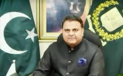 پاکستانیوں اپنے وجود کا احساس نہ دلایا تو ویسے ہی مٹ جاؤگے، فواد چودھری