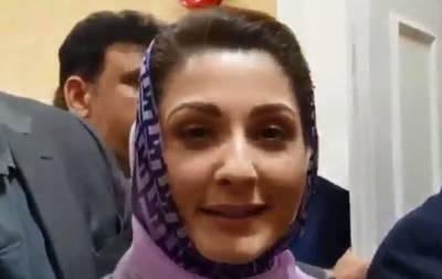 مریم نواز شریف کو ملاقات سے پہلے گرفتار کیا گیا یا بعد میں اور کس جگہ سے گرفتار ہوئیں؟ خبر آ گئی