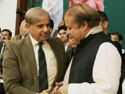 جمعہ کا مبارک دن مسلم لیگ ن پر بھاری ،کل لاہور کی عدالتوں میں کون کون پیش ہو گا ؟تفصیلات جانئے