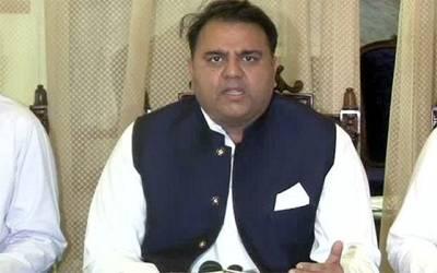 فواد چوہدری نے بھارتی ہائی کمشنر کو ملک سے نکالنے کی بنیادی وجوہات بیان کردیں