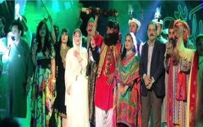مقبوضہ کشمیر کی صورتحال اور جشن آزادی کے حوالے سے تقریب