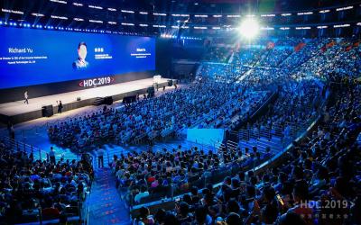 ہواوے نے 'ہواوے ڈویلپر کانفرنس ' میں اپنا آپریٹنگ سسٹم متعارف کروا دیا