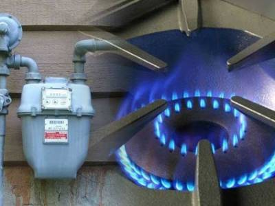 اوگرا نے گھریلوصارفین کے علاوہ دیگرتمام کٹیگریز کیلئے گیس کے ماہانہ کم ازکم بل میں اضافے کا نوٹیفکیشن جاری کر دیا
