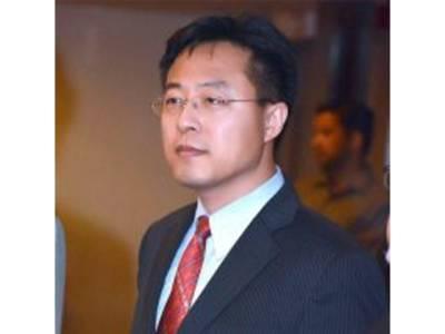 مارٹن کوبلر کے بعد چینی سفارتکار لیجیان ژاؤ کا بھی دل پاکستان نے چرا لیا، دنیا کے سامنے کھل کر اعتراف کرلیا
