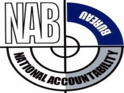 نیب لاہور میں ملزمان کی خصوصی پکوانوں سے تواضع کی گئی