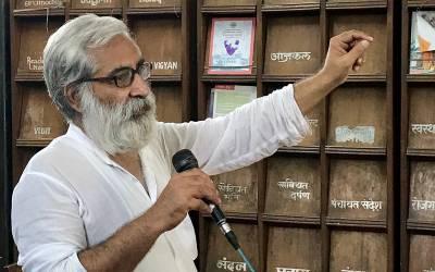 مقبوضہ کشمیر کے لیے احتجاجی کال، معروف بھارتی سماجی رہنما سندیپ پانڈے اہلیہ سمیت نظربند، بھارتی جمہوریت کا مکروہ چہرہ بے نقاب