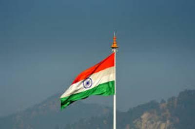 بھارت نے سری نگر میں ملک مخالف احتجاج کا اعتراف کرلیا مگر یہ کب ہوا تھا ؟ سب پتہ چل گیا