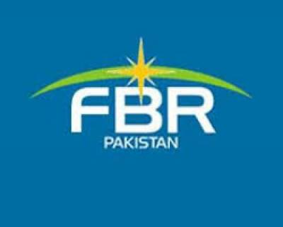 پاکستانیوں کیلئے نئی پریشانی، ہیکرز نے ایف بی آر کے نام پر لوٹنا شروع کر دیا