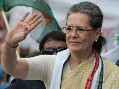 سلامتی کونسل کااجلاس،بھارت کی بدترین شکست،انڈیا کی سب سے بڑی اپوزیشن جماعت کانگریس نےمودی سرکار کو کہیں منہ دکھانے کے قابل نہ چھوڑا