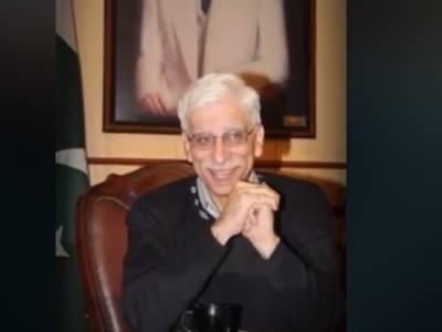 شعبہ طب کے درخشاں ستارے پروفیسر ڈاکٹر فیصل مسعود کو آہوں اور سسکیوں کے درمیان سپرد خاک کر دیا گیا