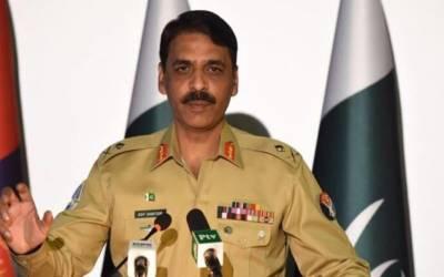 کشمیر پر بات کرنے والے پاکستانیوں کے سوشل میڈیا اکاﺅنٹس کی معطلی کا معاملہ، ڈی جی آئی ایس پی آر نے بڑا اعلان کردیا